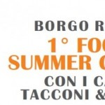 Summer Camp - Tacconi e Schillaci