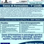 psicosportromaottobre2011-1